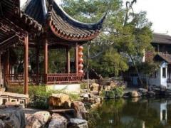 中式贝博app体育,让生活回归自然