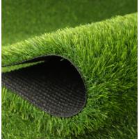 仿真草坪人造草