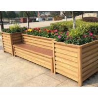 金花箱座椅组合适合公园商业街小区等贝博app体育绿化花坛订制